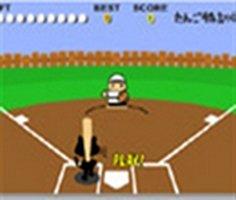 Mini Beyzbol